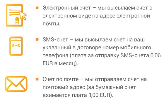 rekinu_veidi_ru_560px_transparent.png
