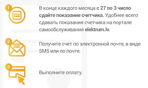 soli_ka_maksat_ru_560px_transparent.png